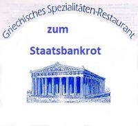 AN-GR-Staatsbankrott