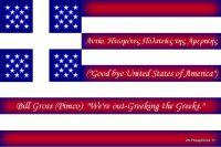 DH-Flagge_USGreece