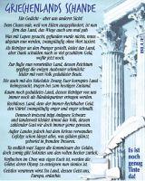 JB-GRIECHENL-SCHANDE