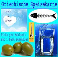 SilberRakete_Griechische-Speisekarte