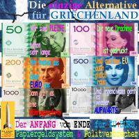 SilberRakete_Einzige-Alternative-fuer-Griechenland-NeueDrachme-Euro-EU-Ausstieg-Ende-Papiergeld