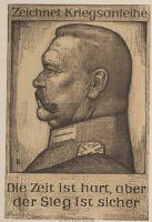 hindenburg-kriegsanleihe
