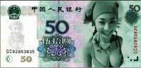 yuan-sexy